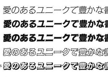 Bộ 6 Font chữ Tiếng Nhật chuẩn miễn phí - japan font free